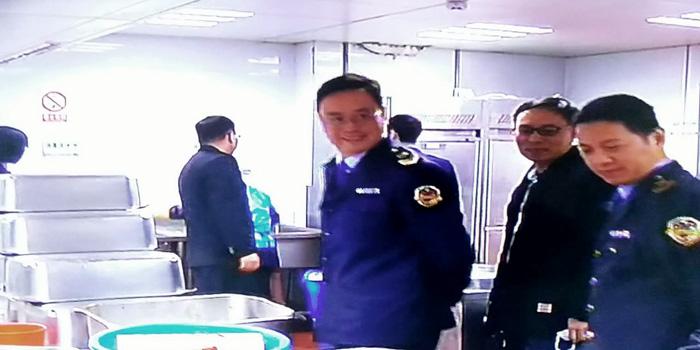 Williams China State Visit