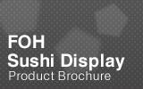 寿司展示柜.