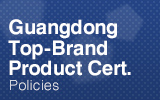 Guangdong Top-brand Product Certificate.